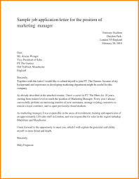 Best Job Application Letters Valid Cover Letter For Job Example Uk ...