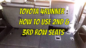 2nd & 3rd Row Seat - Toyota 4Runner Explanation - YouTube
