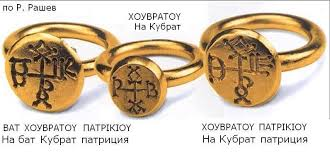 rings of great old bulgaria rulers knyaz prince kubrat founder of the independent state and his uncle organa ruler of bulgarians in avar khaganat