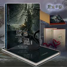 tomb collection collection wu xie zhang qiling old nine door with the al postcard poster