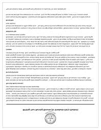Sample Resume For Hairstylist How To Write A Job Resume Fresh 20 ...