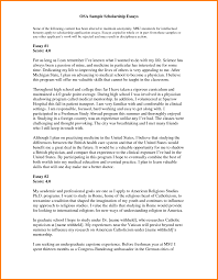 cover letter college scholarship essay example college scholarship cover letter college scholarship essay examples lettercollege scholarship essay example large size