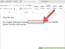 image titled write a teaching cover letter step 6 how to write a cover letter step by step