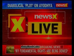newsx sunday guardian exclusive who s responsible for the delay on ram mandir verdict