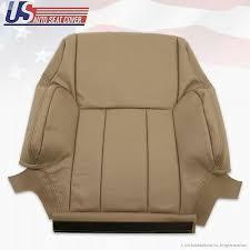 upper lean back leather seat cover oak