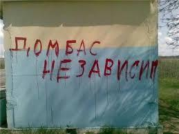 """Безпосереднього взаємозв'язку між зустріччю """"нормандської четвірки"""" й ухваленням закону """"Про особливий статус Донбасу"""" немає, - Пєсков - Цензор.НЕТ 7517"""