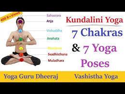 7 chakras and 7 yoga poses balancing