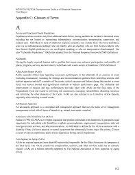 essay on juvenile justice system