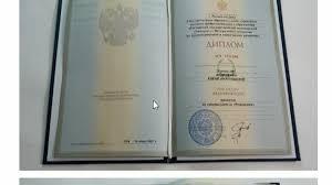 Почем диплом Телеканал Санкт Петербург  Почем диплом