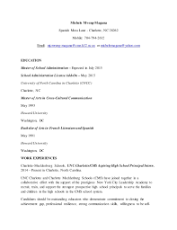 School Administrator Cover Letter School Administration Resume Letters