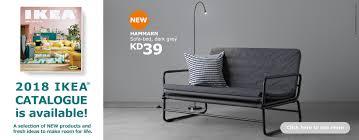 Ikea Design Room ikea kuwait office & home furniture in kuwait home furnishing 3591 by uwakikaiketsu.us