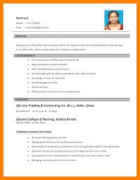 Sample Biodata Resume Biodata Samples Engne Euforic Co Format For Teacher Pdf