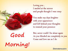 Lovingyou Good Morning Quote