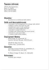 Recent Graduate Resume Example Intern Sample Resume Template