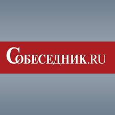 Сергей Федоров: Вкручивать <b>мозги</b> ребятам мне не придется