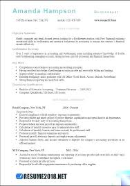 bookkeeper cover letters bookkeeper cover letter sample bookkeeper cover letter bookkeeping