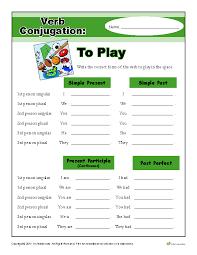 Verb Conjugation Worksheet: To Play
