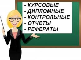 Диплом на заказ в Гомеле Предложения услуг на by Автошкола ДОСААФ