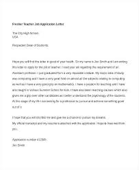 Application For Teaching Job Cover Letter For Applying Teacher Job Resume For Teachers Job