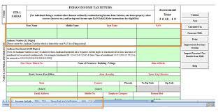 Itr E Filing E Filing Income Tax Return How Individuals