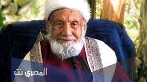 اسباب وفاة القاضي محمد العمراني - المصري نت