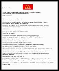 Resume Teenage Resume Examples