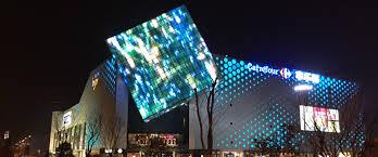 building facade lighting. Building Facade Lighting. Lighting A