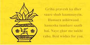 Top Griha Pravesh Wishes In Hindi With Images To Download Free