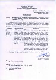 ministry of new and renewable energy scheme documents corrigendum regarding amendment in the guidelines for implementation of scheme for setting up of 750 mw grid connected spv power projects under batch i of