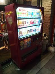 Pancake Vending Machine Adorable Random Japan Morinaga Pancake Drink Comics48