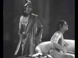 Image result for 'Amritmanthan' (1934)