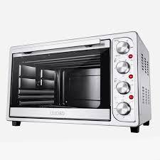 Nơi bán Lò nướng Ukoeo HBD-5002 - 52L giá rẻ nhất tháng 01/2021