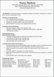 Get Resume Template Microsoft Word 2007 Elegant Resume Word Template
