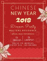 Party Invitaion Templates Chinese New Year Party Invitation Template Postermywall