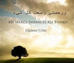 40 Inspirational Quran Quotes With Beautiful Images Custom Quotes Quran