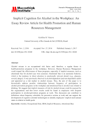 implicit cognition for alcohol in the workplace an essay review implicit cognition for alcohol in the workplace an essay review article for health promotion and human resources management