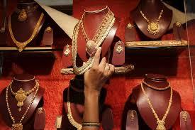 Gitanjali Gems Chart Gitanjali Gems Share Price Gitanjali Gems Stock Price