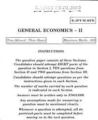 n economic service exam general economics paper ii previous n economic service exam general economics paper ii previous years question paper 2017 2018 studychacha