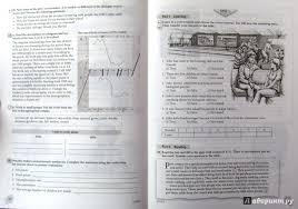 Иллюстрация из для Английский язык enjoy english класс  Иллюстрация 18 из 21 для Английский язык enjoy english 10 класс Рабочая тетрадь