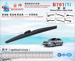 Auto Wiper Blade Size Chart Latest Products In Market Snow Wiper Blade Hybrid Cars Wiper Blade Size Chart Buy Wiper Blade Size Windshield Wiper Brush Frameless Wiper