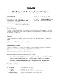 Online Resume Format Resume Template Easy Http Www