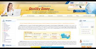 custom essay papers custom essay conflitsculturels custom essay custom written college papers the canterbury tales essay the essay writing required for another subjects welcome