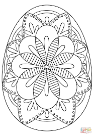 Ukrainian Christmas Coloring Pages With Intricate Easter Egg Page