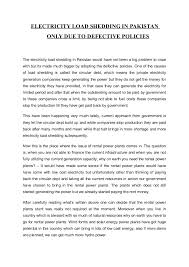 essay electricity problem argumentative essay power shortage essays on motion electricity