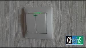 <b>Выключатель</b> с подсветкой - YouTube