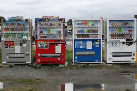 Japanese Vending Machine Manufacturers