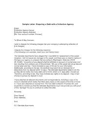 Debt Collector Sample Resume Brilliant Ideas Of Brilliant And Effective Debt Collector Resume 22