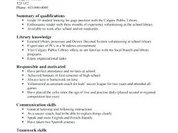 Resume For 1St Job How To Write A Resume For A First Job First Time ...