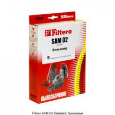Отзывы о <b>Мешки</b>-<b>пылесборники Filtero SAM 02</b> Standart