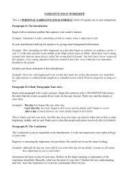 narritive essay timed narrative essay